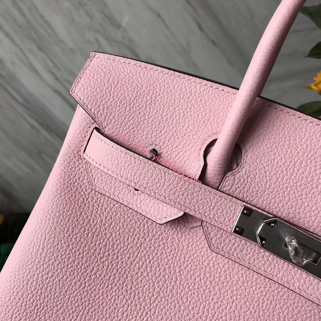 Picture of Hermes 30cm Togo Leather New Pink with Silver