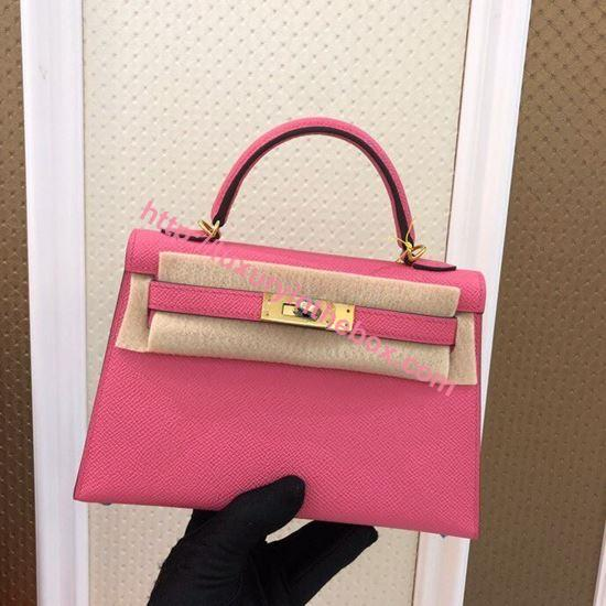 Picture of Hermes Mini Kelly II 19cm Epsom Leather Tote Bag Pink Gold/Silver Buckle